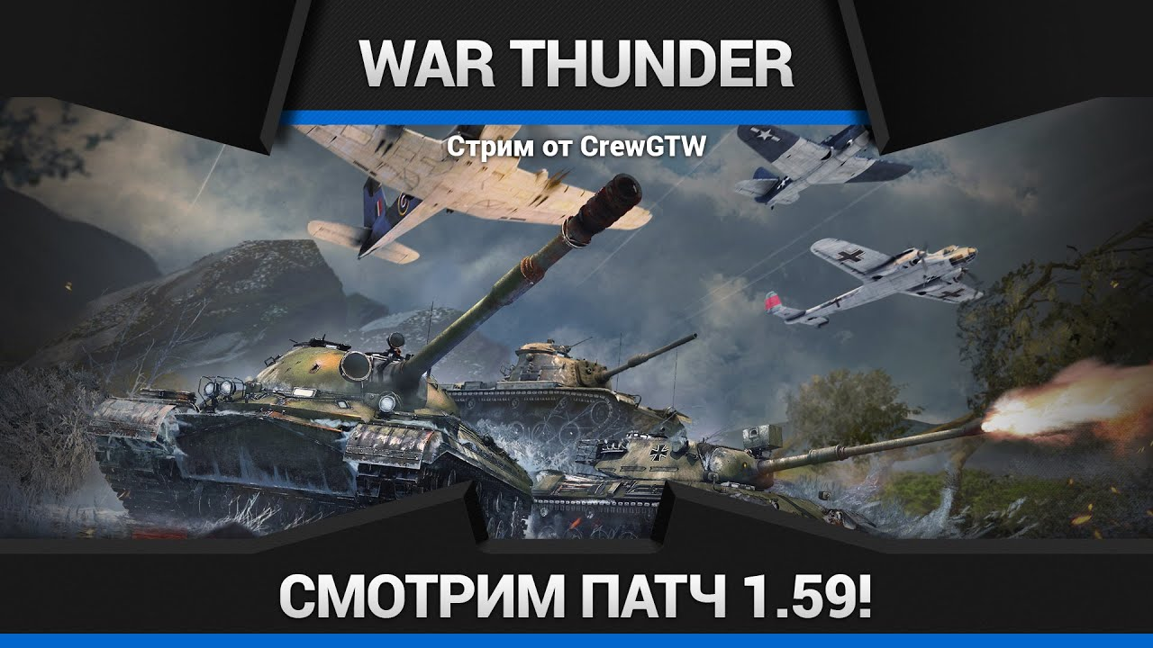 war thunder ezida