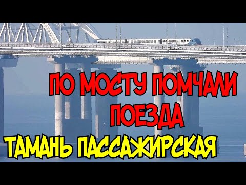 Крымский мост(июнь 2020)По