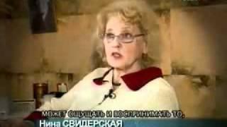 Властелин Мира  Никола Тесла Параллельные Мирыю Часть 5