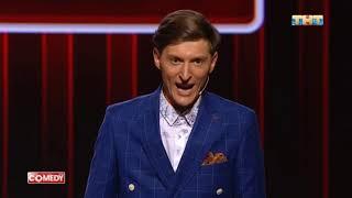 #Таня! Comedy Club 18.05.2018 (дуже смішна історія)