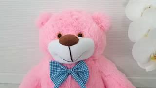 М'яка іграшка Ведмідь Бо 61 см рожевий