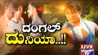Special Show | 'Friends Turn Foes' With Panipuri Kitty & Duniya Vijay's Close Aides