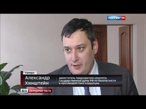 Замглавы МВД России по безопасности на транспорте подал в отставку