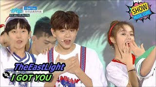 [Comeback Stage] The East Light - I GOT YOU, 더 이스트라이트 - 아이 갓 유 Show Music core 20170729