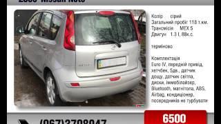 Nissan Note 2008 AvtoBazarTV №885