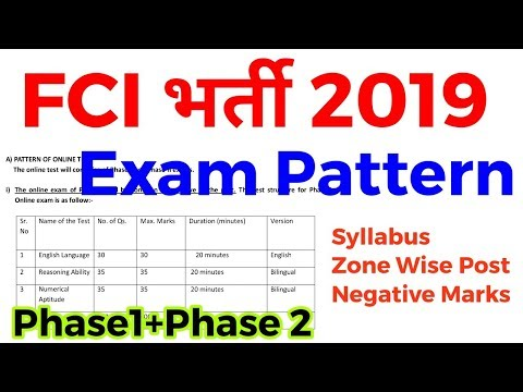 FCI Syllabus, zone wise vacancy, Negativemarking, post, exam pattern, selection process, FCI 2019 ,