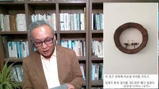 한국디카시연구소 KDI방송 NEWS 디카시 3분 브리핑…