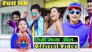 New Nepali Lok Dohori Timro Maya Jaal 2074 / 2017 Shakti Chand & Kesari Ft. Parbati Rai & Bikram