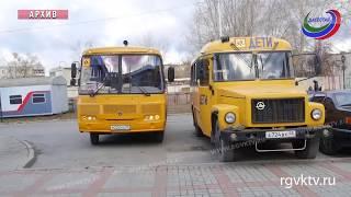 Дагестан планирует закупить более 400 школьных автобусов