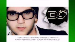 DJ Don Armani - Анти Стресс