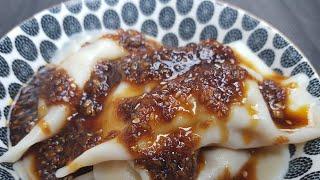 鐘水餃 皮薄 餡嫩多汁/Sichuan Zhong Dumplings