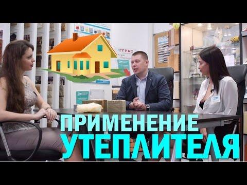 Облицовка фасадов ООО Платформа Дома СПб