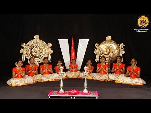 Hare Rama Hare Krishna 'Maha Mantra' Chanting - 108 times sing-along version - by 'Nava Kanyas'