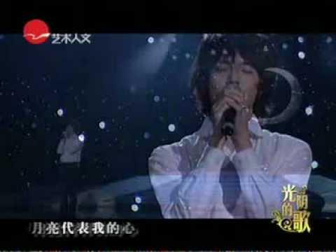 Free download Mp3 lagu Gao Xiaochen (郜晓晨) - The Moon Represents My Heart (月亮代表我的心) Live terbaru 2020