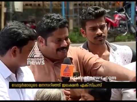 Chengannur Express | Chengannur by poll special programme 22 May 2018