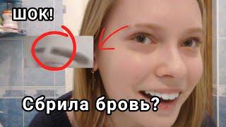 как сделать шрам на брови