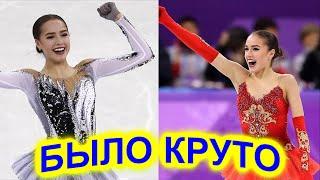 Было круто Алина Загитова вспомнила какие эмоции испытала после победы на Олимпиаде