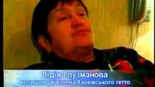 Еврейские адреса Харькова. Часть 2