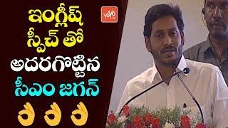 Rajendra Prasad Comments on AP CM Jagan   Why Telugu Film Industry