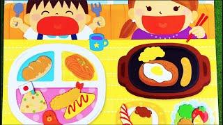 ままごと遊び おもちゃ マグネットで料理をランチプレートにもりつけて遊んだんだよ playing kitchen lunch plate