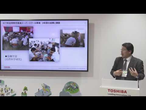 神奈川県 ICT利活用教育推進 スーパースクール事業 3年間の成果と課題