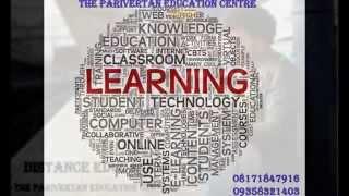 MA BA MA BA MA BA MA BA DISTANCE LEARNING ADMISSION OPEN CONTACT 08171847916