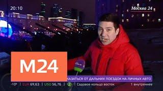 Как готовят фейерверк на Поклонной горе - Москва 24