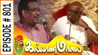 People are saying corrections to the God : Arul Prakash | Solomon PapayaPattianram | Kalyanamalai
