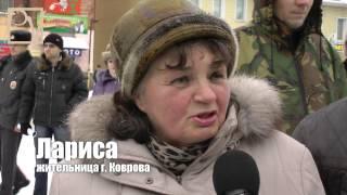 КОВРОВ -- МОДЕЛЬ РАЗВАЛА РОССИИ