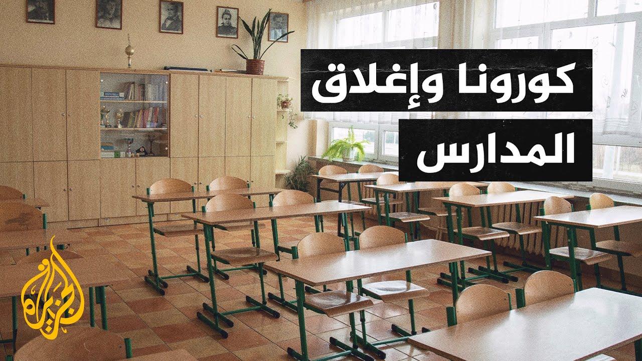 الجزيرة تحاور المدير العالمي للتعليم في منظمة اليونيسف  - 04:58-2021 / 3 / 4