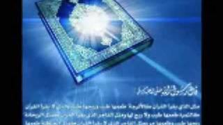 Qari Ziyad Patel - Surah Al-Fatiha and Beginning of Surah Al-Baqarah