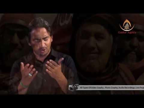 Ho Agar Damm L Nauhakhwan Kashif Raza Kakraulvi L Noha Album 2017 (1438 Hijri)