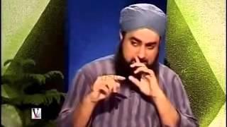 Ghusl ka Muqammal Tareeqa by Mufti Muhammad Akmal Sahab
