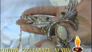 Эксклюзивные ювелирные изделия из России в США