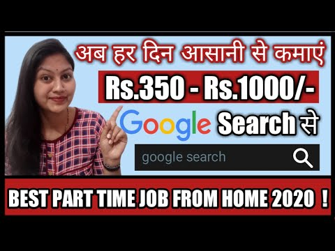 Part Time Jobs Online 🔥 | PART TIME WORK FROM HOME JOBS 🏠 | Part Time Jobs For Students Online