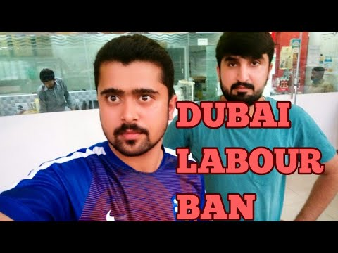 NEW DUBAI LABOUR BAN LAW 2017 FOR EMPLOYEES !!!