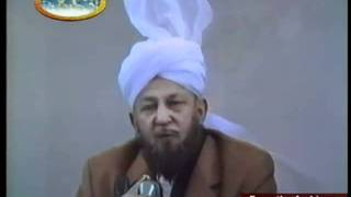 Friday Sermon 21 February 1986.