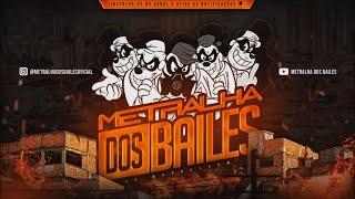 FOI BATE BATE - MC Dricka e MC GW (DJ Guih Da ZO) 2019