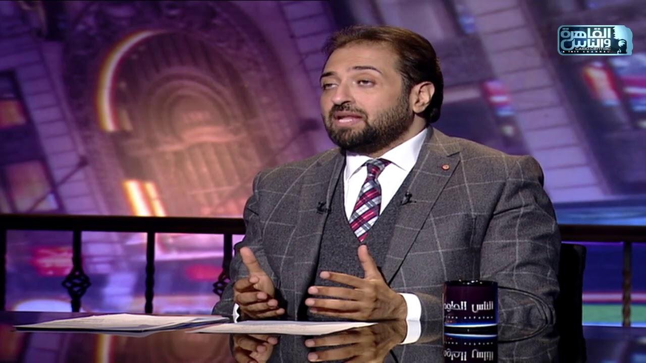 الناس الحلوة | أعراض الاكتئاب وطرق العلاج مع دكتور سعيد عبد العظيم