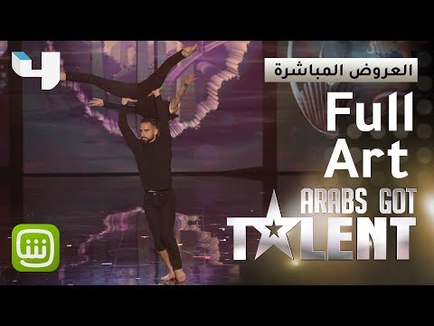 #ArabsGotTalent - ثنائي Full Art يمزج الحب والرومنسية في لوحة استثنائية على مسرح البرنامج