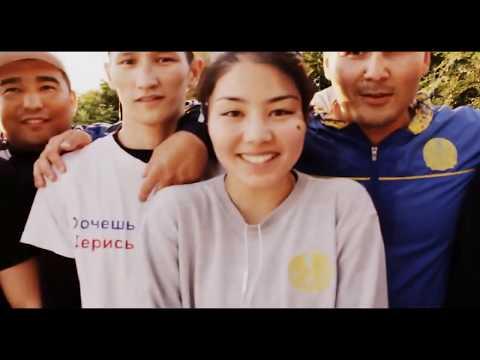 NFC Казахстан Актау