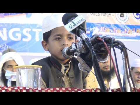 4 Year Old Child Quran Recitation Really Beautiful