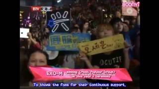 EXO M - 130424 13th Music Awards - Backstage (eng subbed)