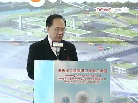 HK-Zhuhai-Macau bridge works to start (14.12.2011)