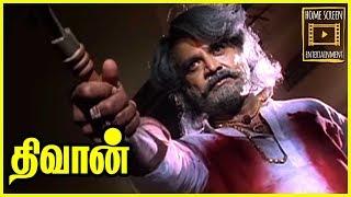 Diwan Tamil Movie Scenes   Sarath Kumar gets life time punishment   Sarath Kumar Double Action