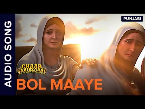 Bol Maaye | Full Audio Song | Chaar...