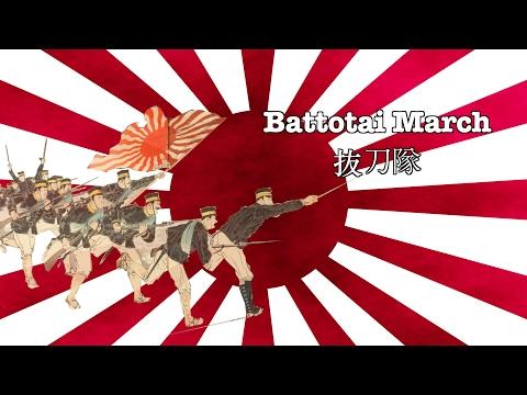 Japon ordu marşı - Japanese imperial army: