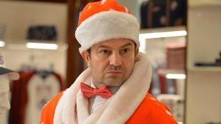 SOS, Дед Мороз или Все сбудется! - Русский трейлер 2015 (Новогодний фильм)