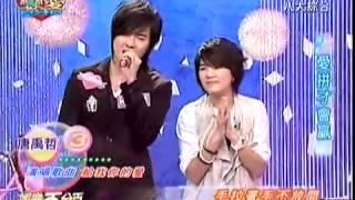 20061201花樣宣傳:戀愛百分百 part 2 (清晰)