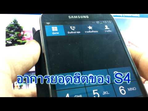หลักสูตรเรียนซ่อมมือถือ ซ่อม iPhone ซ่อมซัมซุง Galaxy อาการเสียต่างๆ สอนซ่อมมือถือ DR.Mobile